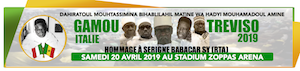 9eme-Congres-National-de-la-Jeunesse-Tidjane-Malikite-Les-27-et-28-Juillet-2018-a-la-Place-de-l-Obelisque_a4826.html